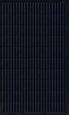 JA Solar solcelle monokrystallinsk solcelle tagintegreret