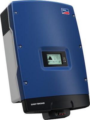 SMA tysk kvalitetsinverter inverter solcelleinverter høj kvalitet af omformning af strøm spar penge på elregningen